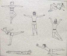 Упражнения для мышц тазового пояса